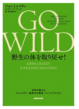 f:id:yumainaura:20170831084239p:plain