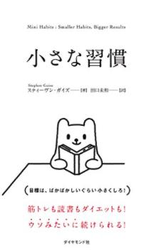 f:id:yumainaura:20180101111823p:plain