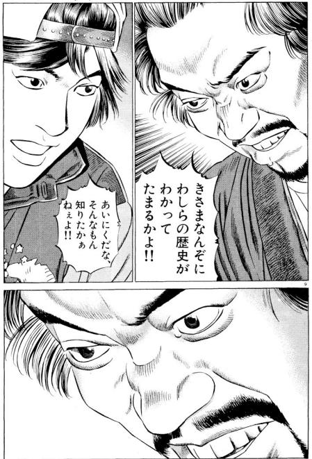 f:id:yumaio:20180717173408p:plain