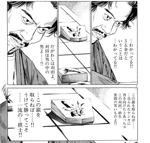 f:id:yumaio:20180717173448p:plain