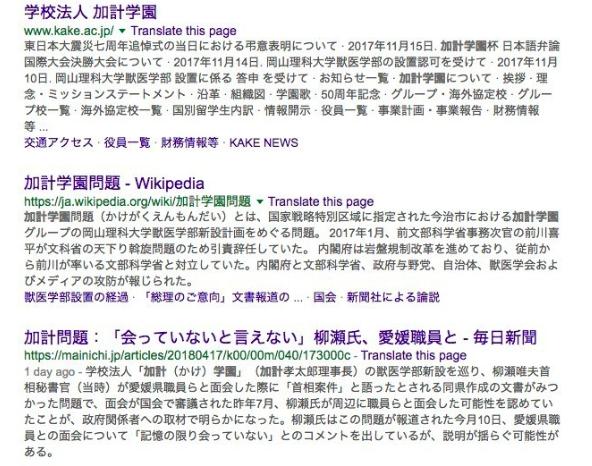 f:id:yumaio:20180801184901p:plain