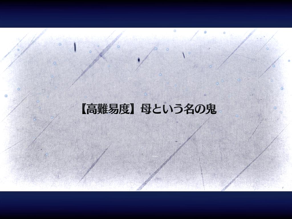f:id:yumajunsa:20170625232353p:plain