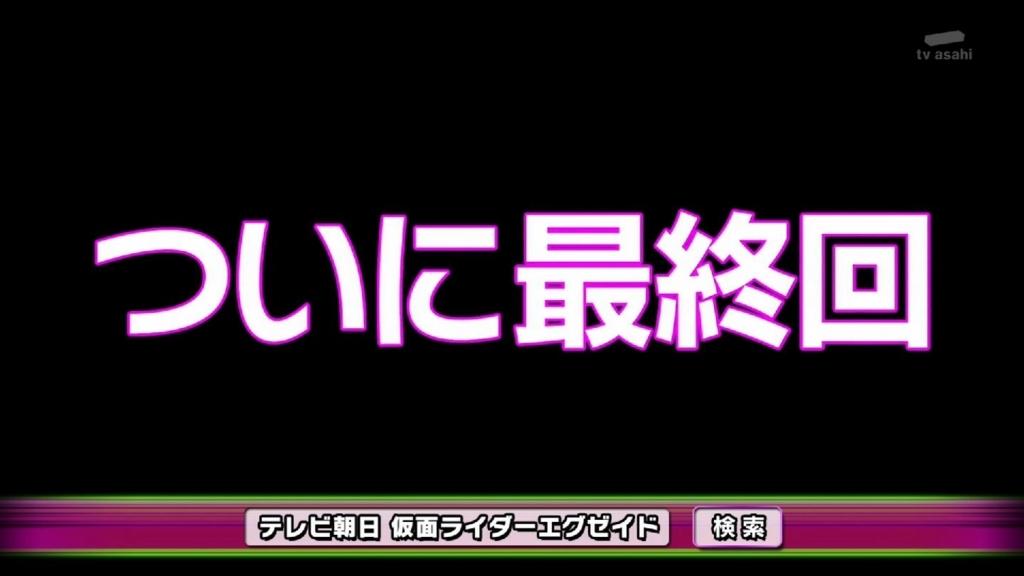 f:id:yumajunsa:20170820204908j:plain