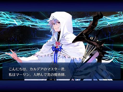 f:id:yumajunsa:20170820215157j:plain