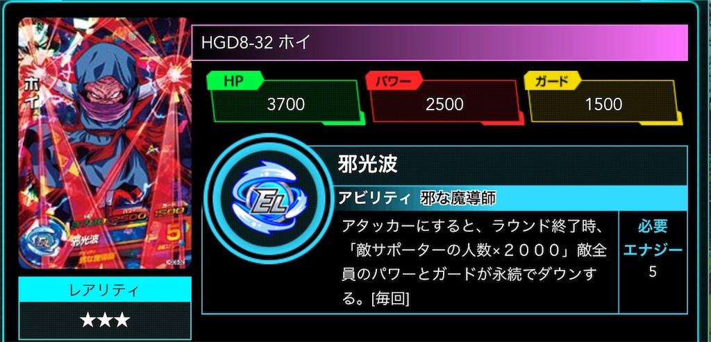 f:id:yumajunsa:20170830204940j:image