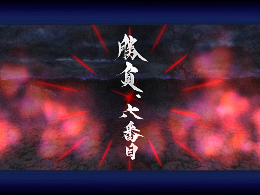 f:id:yumajunsa:20171020204922p:image