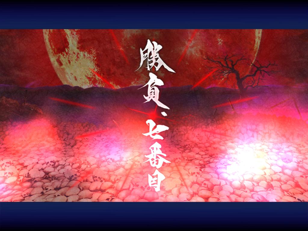 f:id:yumajunsa:20171026182019p:image