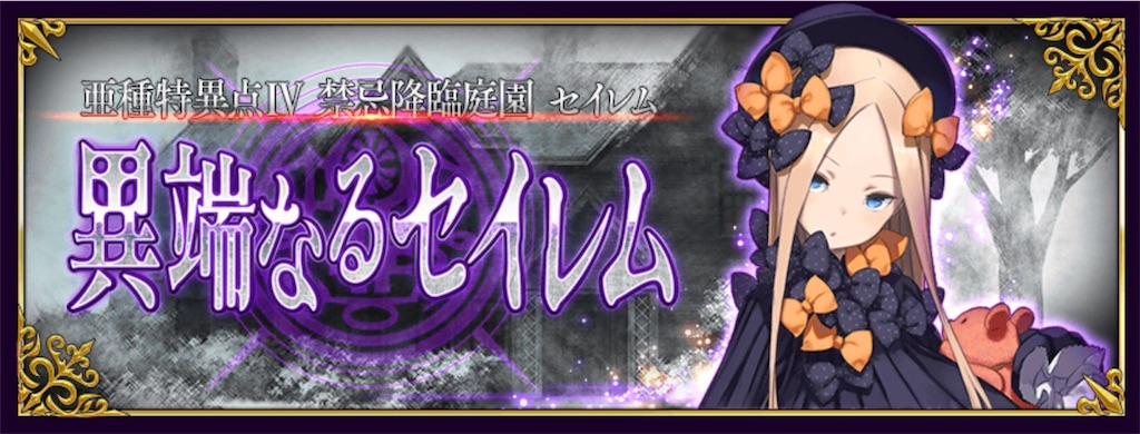 f:id:yumajunsa:20171130193512j:plain