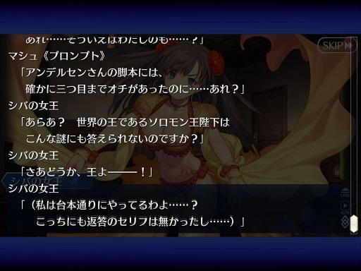 f:id:yumajunsa:20171202140342j:plain