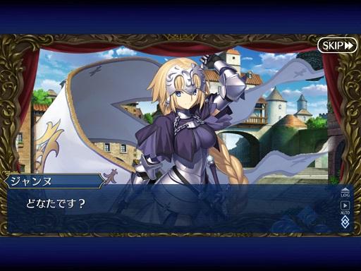 f:id:yumajunsa:20171202142505j:plain