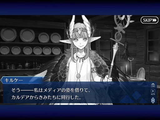 f:id:yumajunsa:20171202144029j:plain