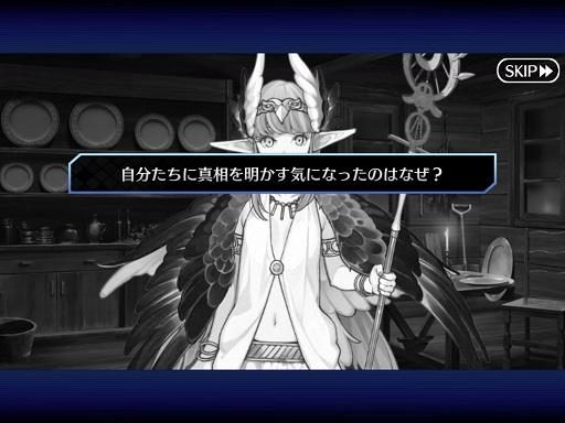 f:id:yumajunsa:20171202144207j:plain