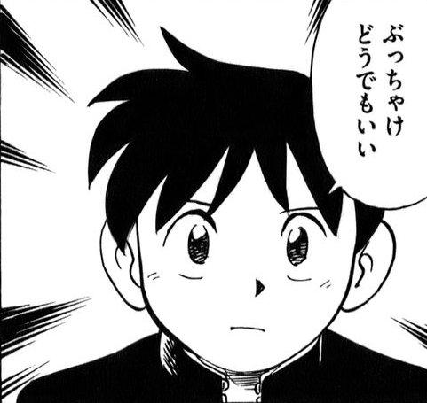 f:id:yumajunsa:20171210211403j:plain