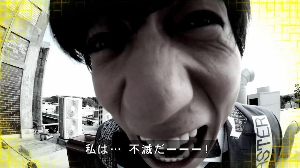 f:id:yumajunsa:20171216174823j:image