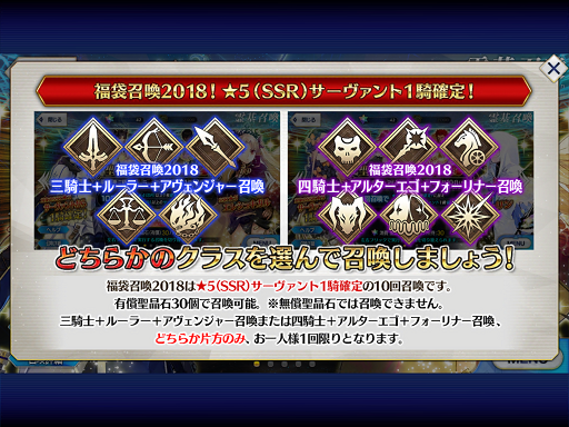 f:id:yumajunsa:20180103200035p:plain