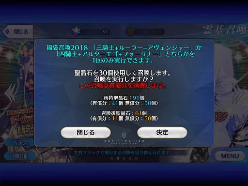 f:id:yumajunsa:20180103204301p:plain