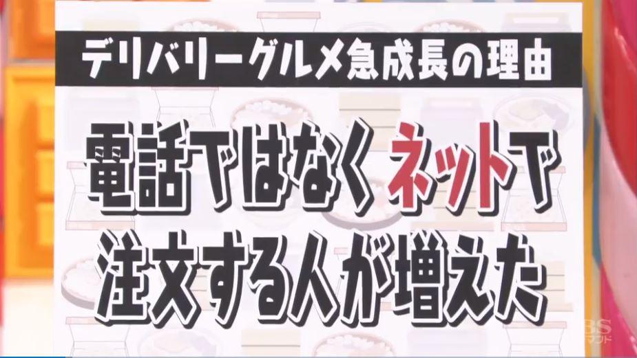 f:id:yumajunsa:20180111195318j:plain