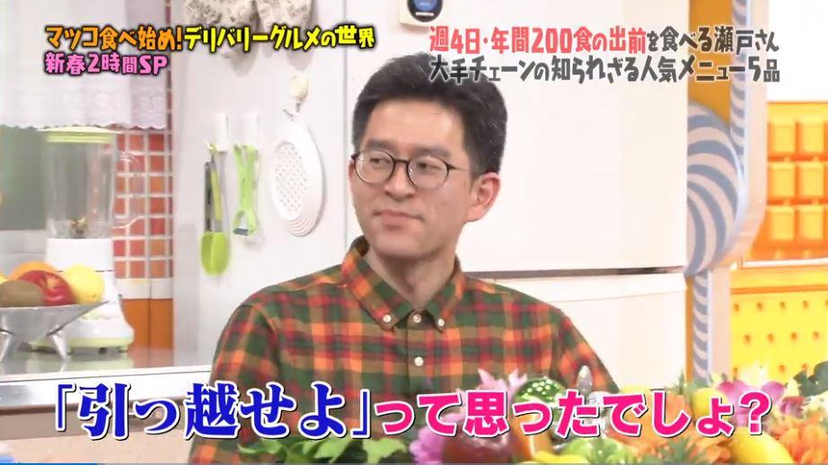f:id:yumajunsa:20180111195822j:plain