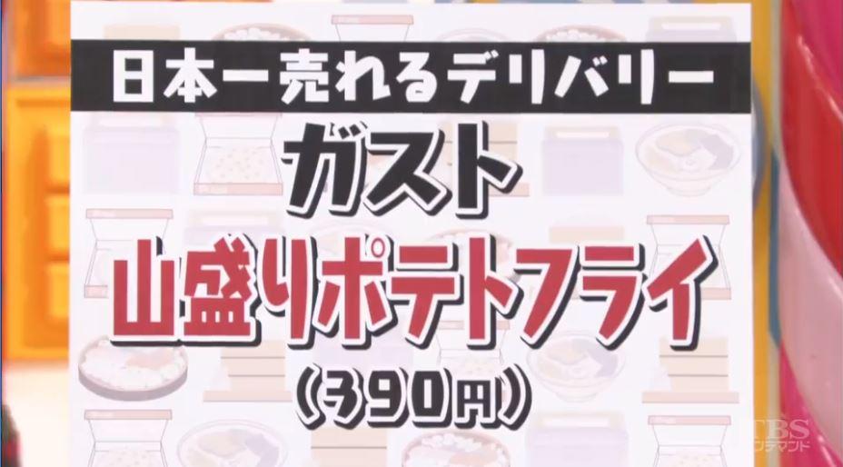 f:id:yumajunsa:20180111201557j:plain