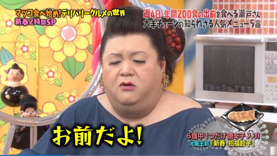 f:id:yumajunsa:20180111203347j:plain
