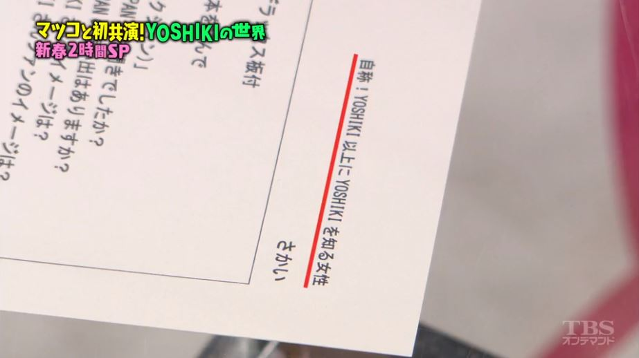 f:id:yumajunsa:20180111204047j:plain