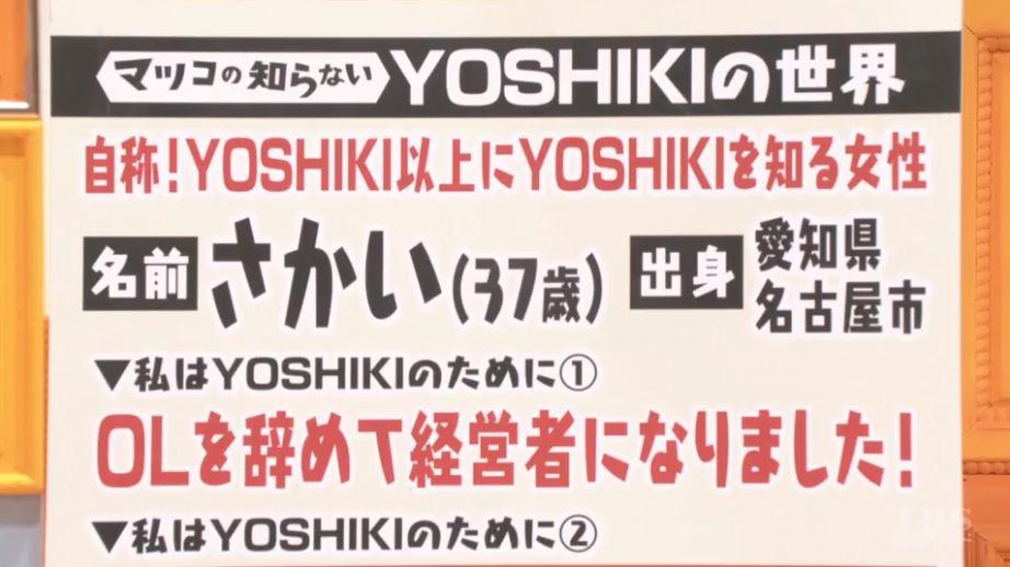 f:id:yumajunsa:20180111204708j:plain
