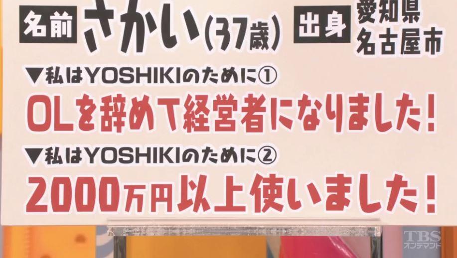 f:id:yumajunsa:20180111204902j:plain