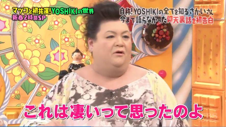 f:id:yumajunsa:20180111211819j:plain
