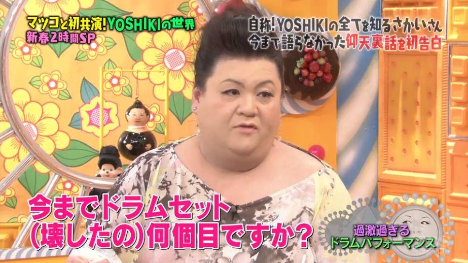 f:id:yumajunsa:20180111213450j:plain