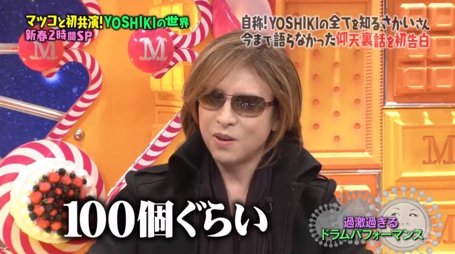 f:id:yumajunsa:20180111213510j:plain