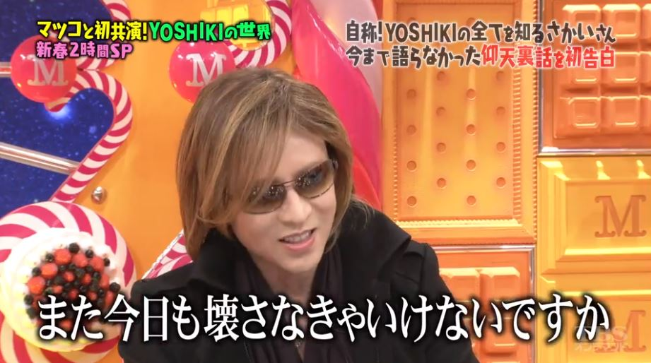 f:id:yumajunsa:20180111213736j:plain