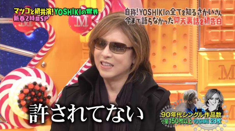 f:id:yumajunsa:20180111214142j:plain