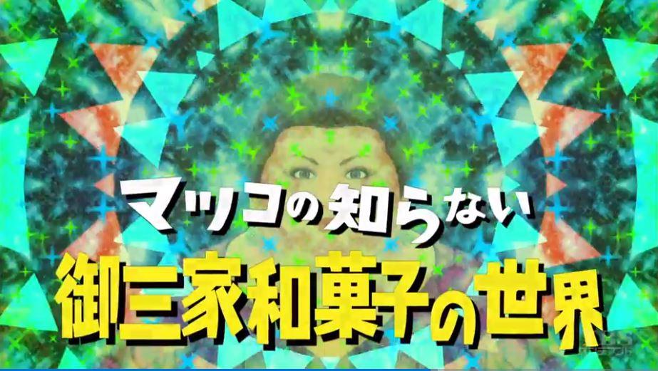 f:id:yumajunsa:20180112194208j:plain