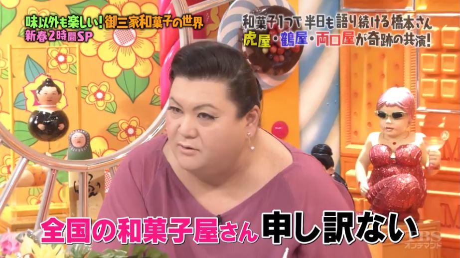 f:id:yumajunsa:20180112195539j:plain