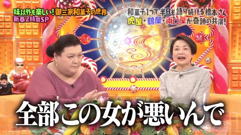 f:id:yumajunsa:20180112195546j:plain