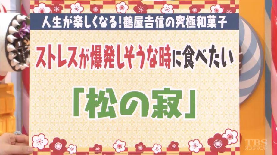 f:id:yumajunsa:20180112200132j:plain