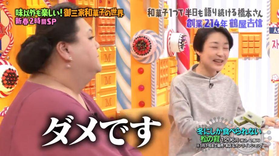 f:id:yumajunsa:20180112201116j:plain
