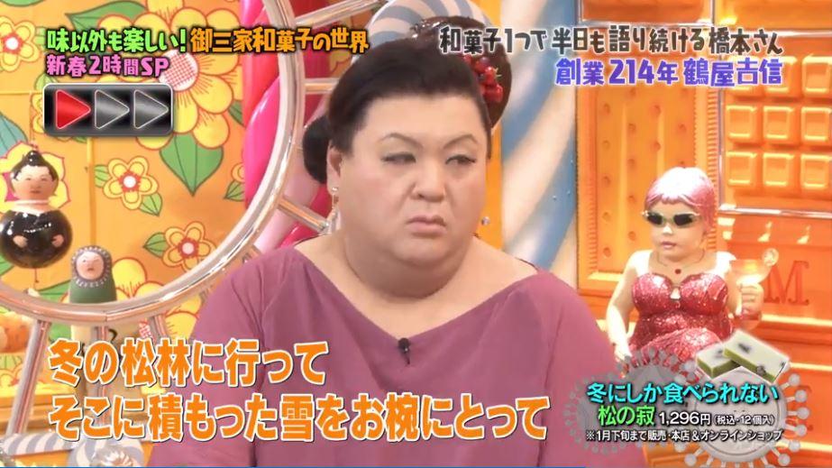 f:id:yumajunsa:20180112201416j:plain