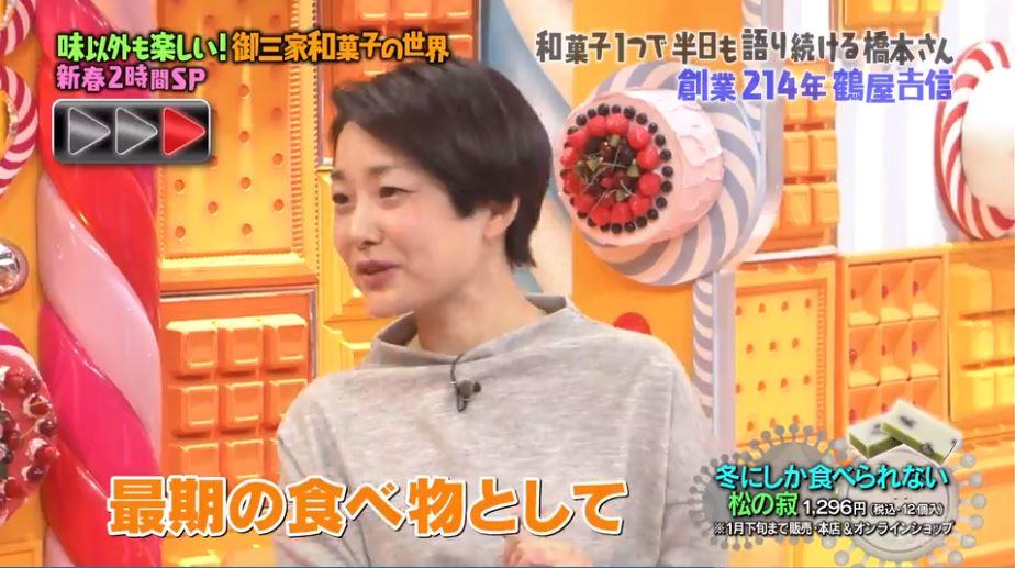 f:id:yumajunsa:20180112201418j:plain