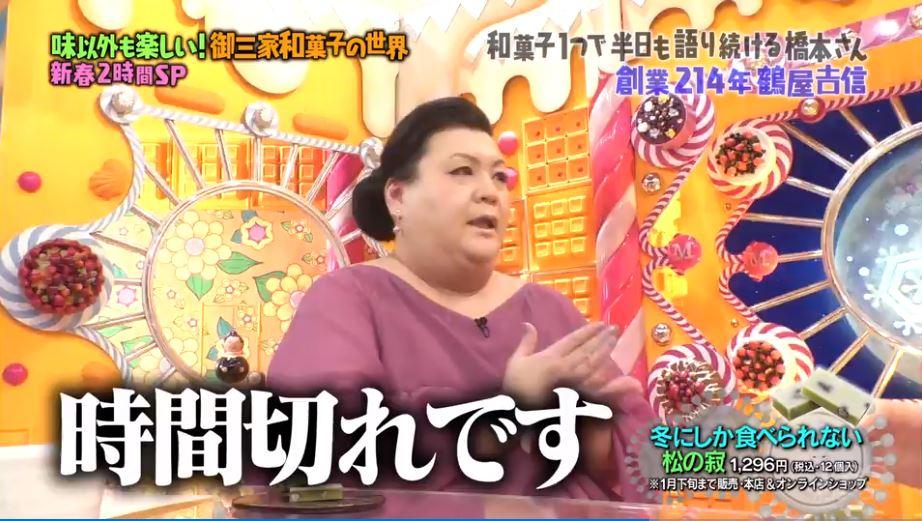 f:id:yumajunsa:20180112201421j:plain