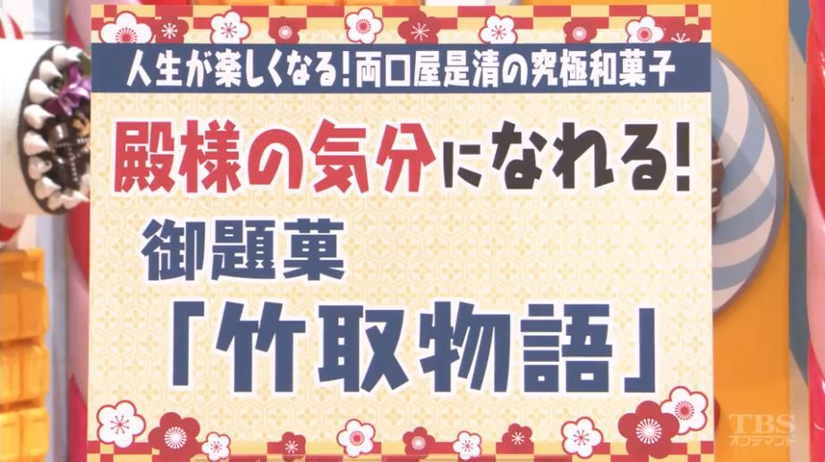 f:id:yumajunsa:20180112201811j:plain