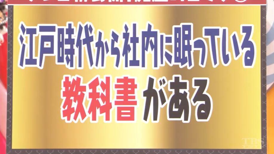 f:id:yumajunsa:20180112203324j:plain
