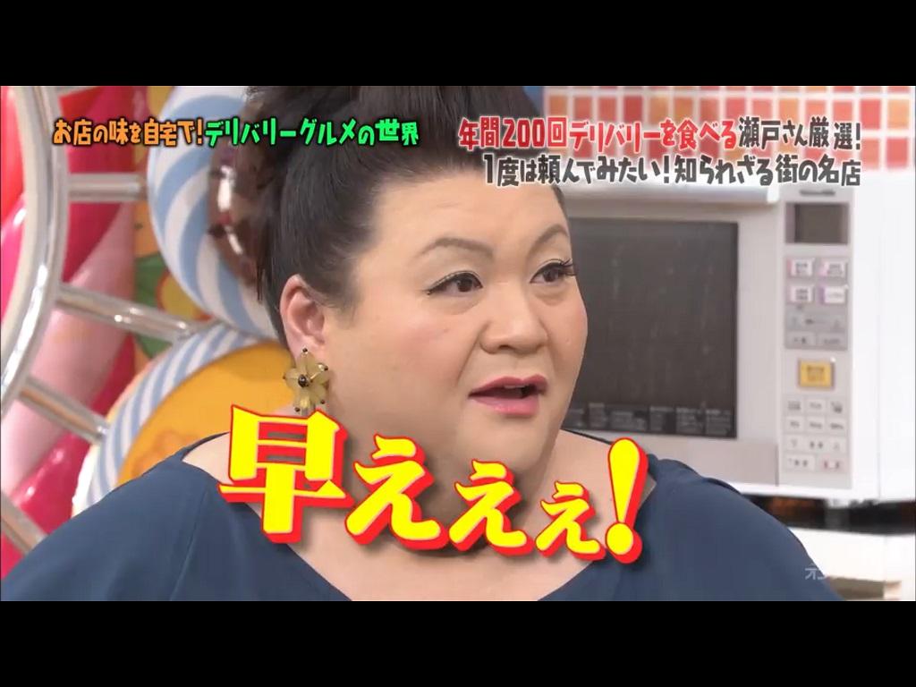 f:id:yumajunsa:20180201163533j:plain