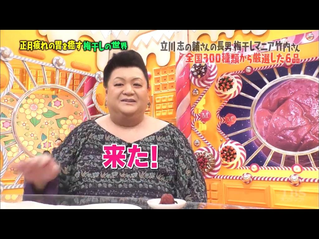 f:id:yumajunsa:20180201163927j:plain