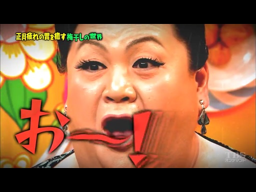 f:id:yumajunsa:20180201171213j:plain