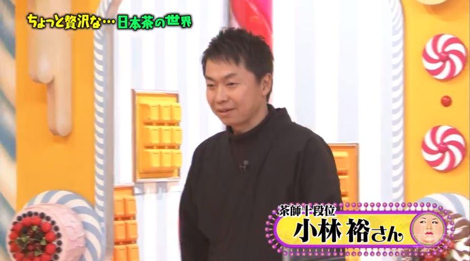 f:id:yumajunsa:20180201211225j:plain