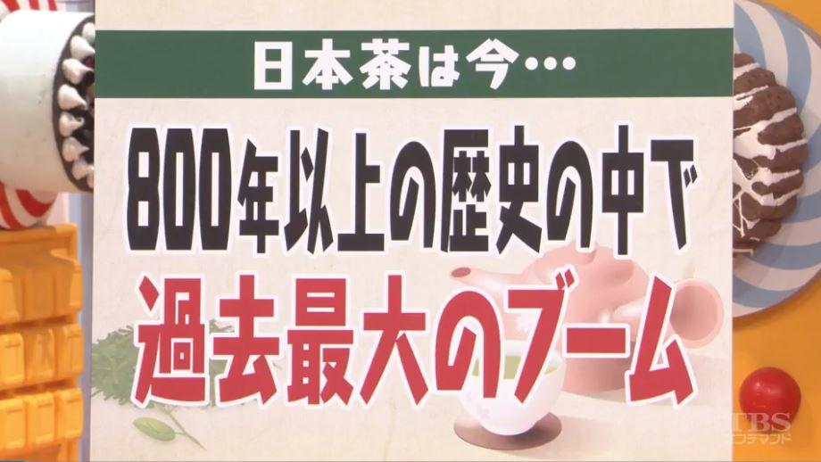 f:id:yumajunsa:20180201211540j:plain