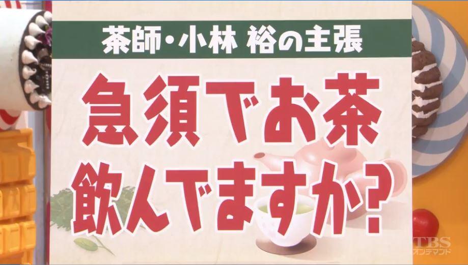 f:id:yumajunsa:20180201211633j:plain