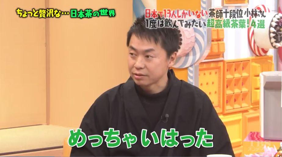f:id:yumajunsa:20180201212610j:plain