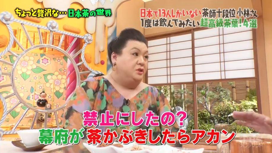f:id:yumajunsa:20180201212615j:plain